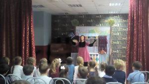"""Театр """"Конфитюр"""" в нашей школе."""